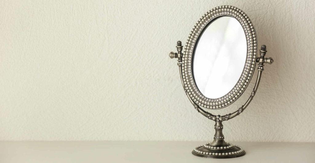 Musings in the mirror